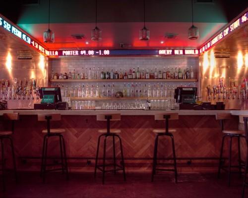 brew exchange image