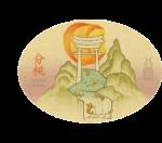 Jester King Fen Tao