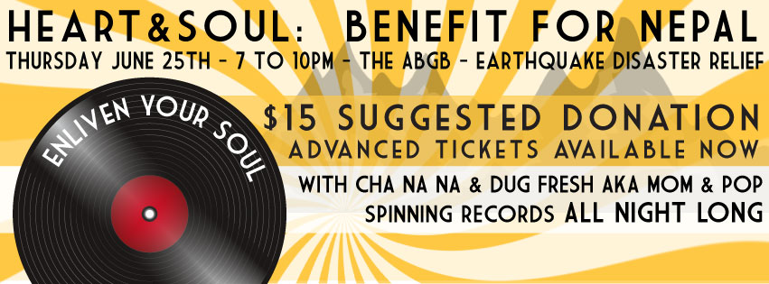 ABGB Heart And Soul Benefit