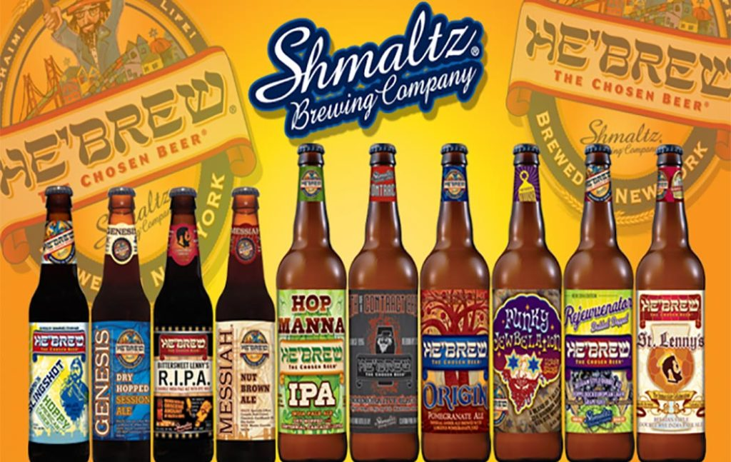 Austin Craft Beer Events for August 8 - 15 2015 Schmaltz Brewing Company