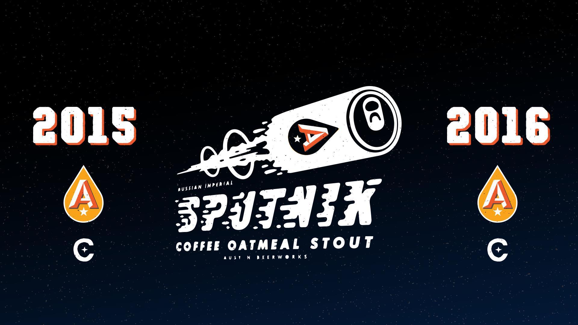 sputnik Austin Craft Beer Events Dec 12th to 18th 2016